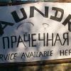 laundry_zles