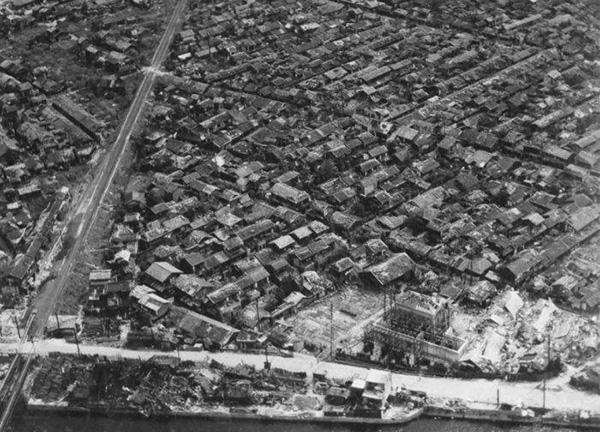 Кварталы Хиросимы до ядерной бомбардировки