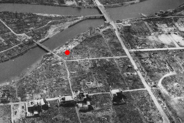Эпицентр ядерного взрыва в Хиросиме